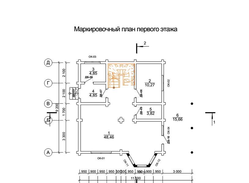 Проект  дома 9,2x11,5м