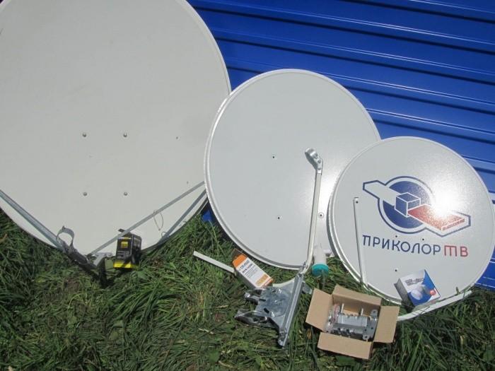 Установить «Триколор ТВ»