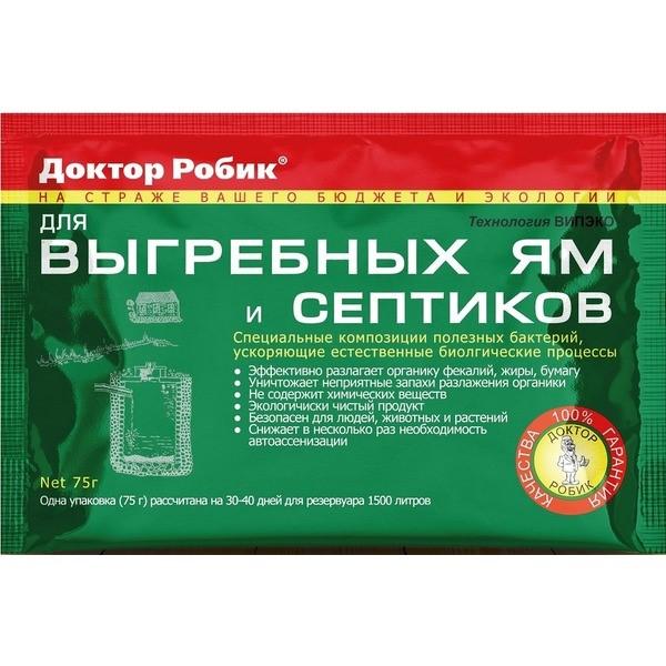 Аэробные бактерии для септиков и выгребных ям