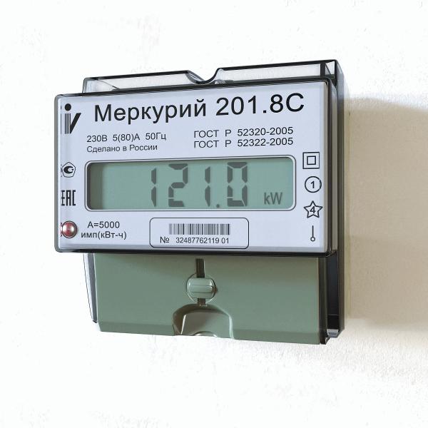 Подключение счетчика меркурий 201